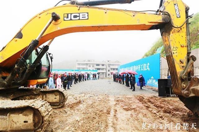 武当山10个重点项目集中开工,总投资39.5亿元