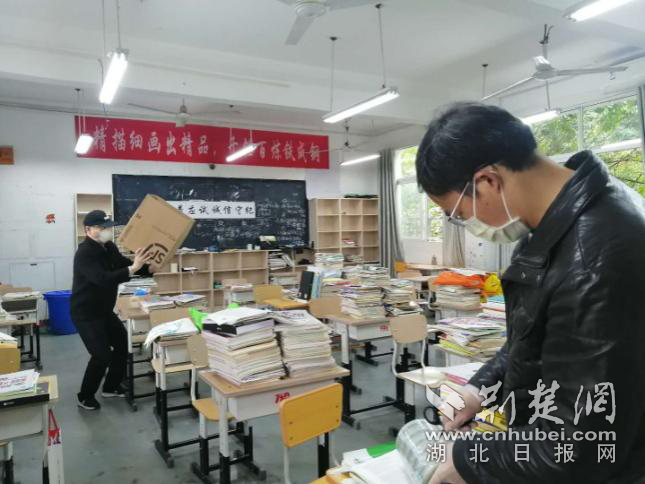 http://www.nowees.com/caijing/2038037.html