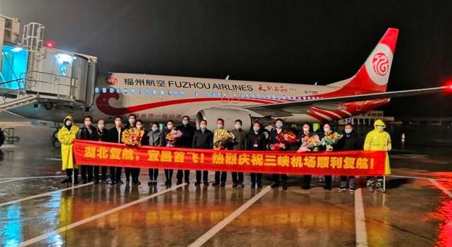 刚刚,宜昌三峡机场首架复航客机起飞