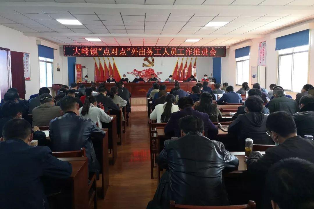 http://www.k2summit.cn/jiankangzhinan/2173149.html
