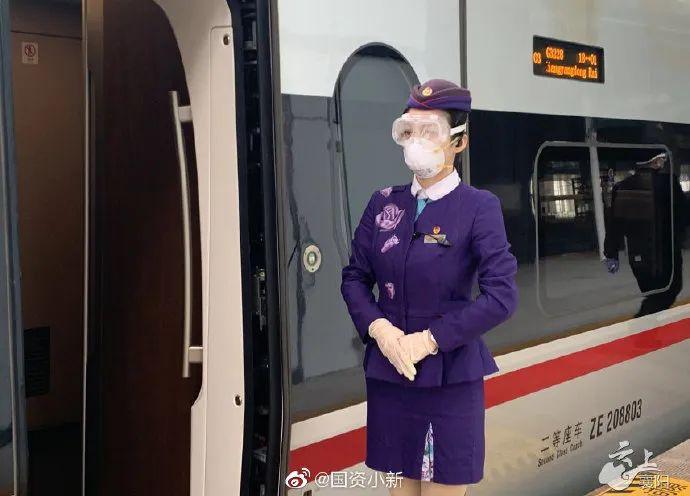央企复工返岗专列专车开往春天驶向希望