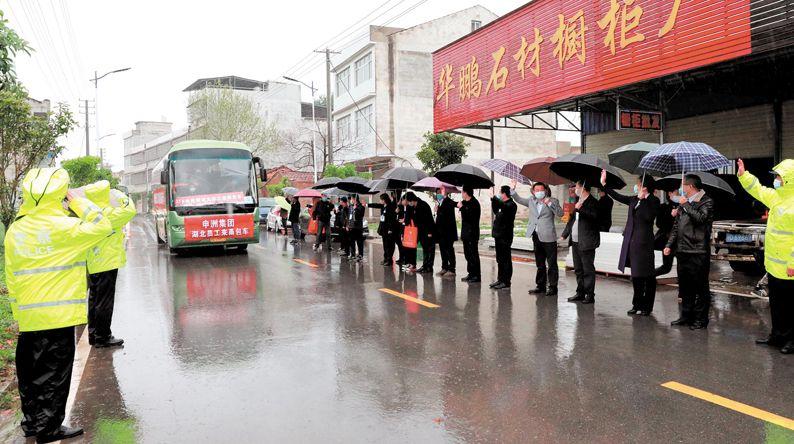 宁波申洲集团49台专车接千余湖北员工返岗