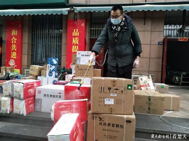 武汉各快递企业即日起逐步全面恢复寄递服务(图3)