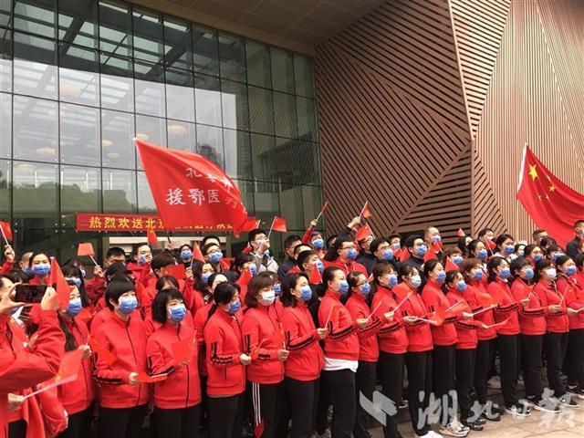 65天守望相助,北京援鄂医疗队151人返程