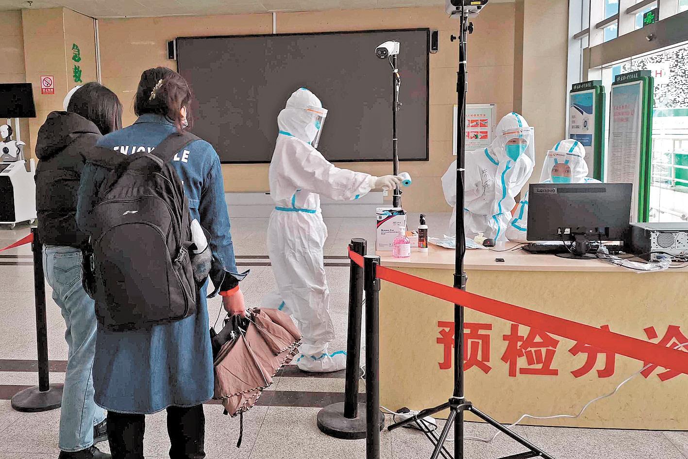 武大中南医院恢复普通门诊