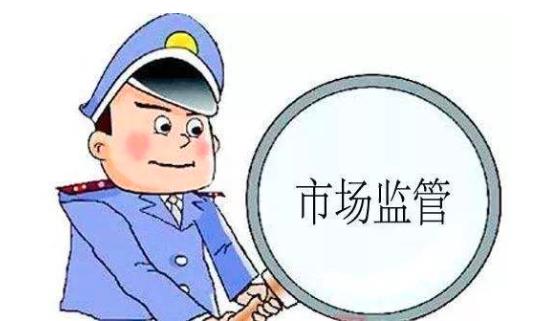 湖北省市场监管局:加强价格监管 助力复产复市
