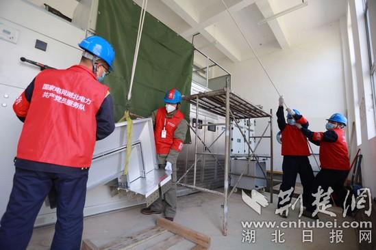 鄂州供電緊急援助一企業  避免12