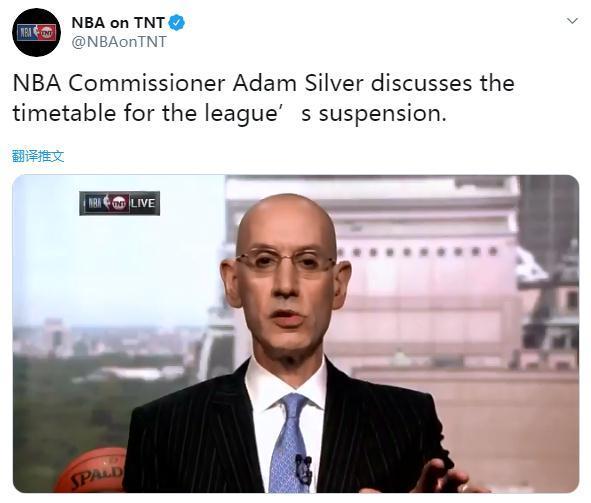 NBA将至少停赛30天 不排除赛季直接取消的可能