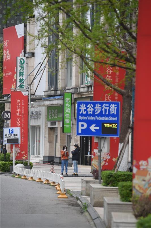 武汉光谷步行街今日开业