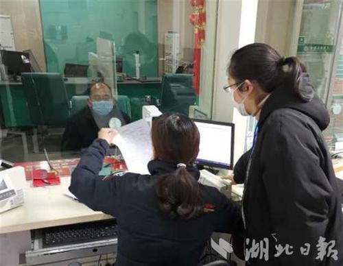 疫情防控优惠贷落地303亿元 惠及717家企业