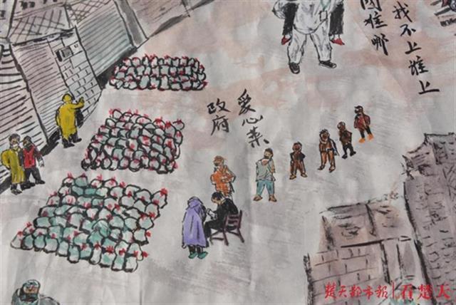 书画家用绘画点赞洪山社区工作者