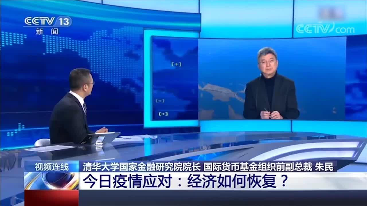 中国经济何时反弹?清华教授预测