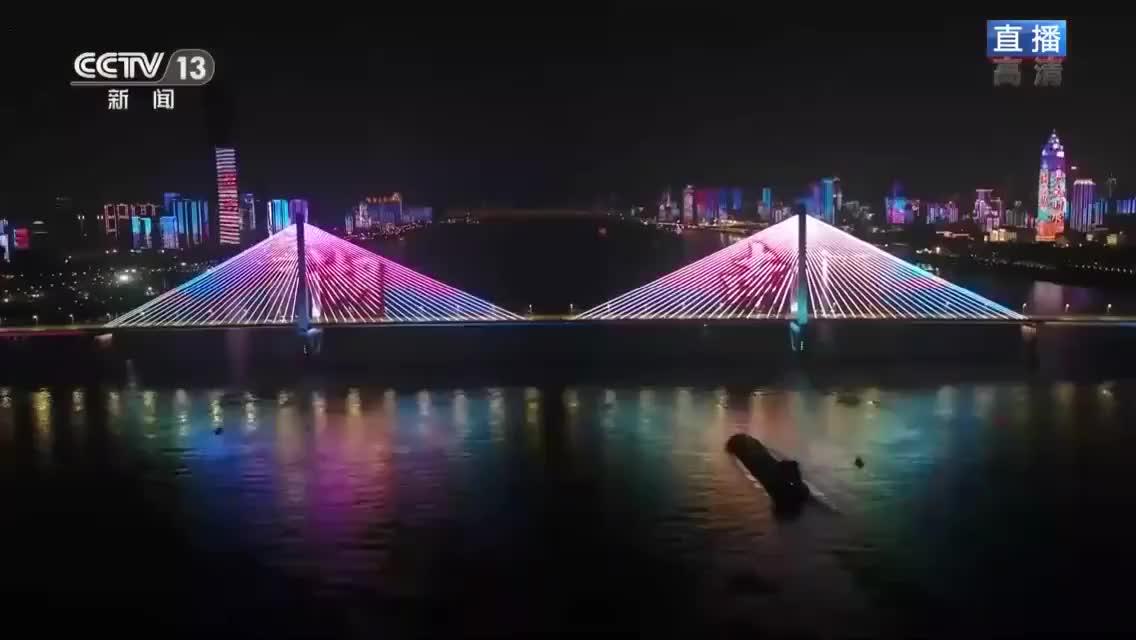 武汉灯光秀打出所有支援省区市名字