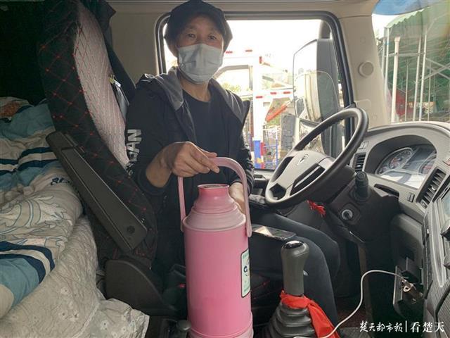 """难忘武汉人的""""杯水之恩"""" ,她在疫情中运送21趟物资..."""