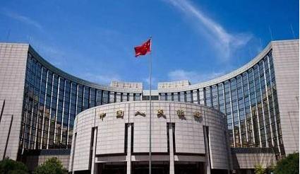 中国人民银行决定于2020年4月对中小银行定向降准