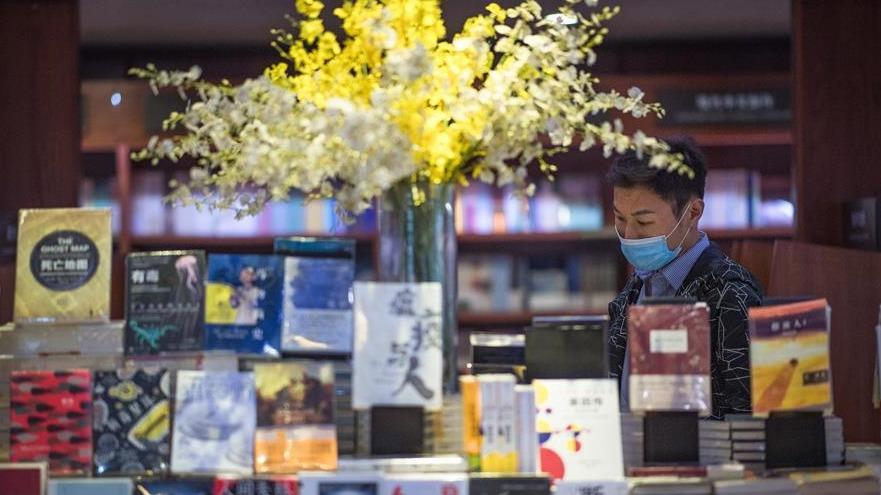武汉:书店重启 再品书香