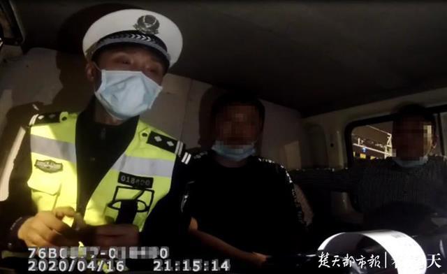 """武汉解封以来查获酒司机225名,五大""""理由""""皆是借口"""