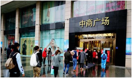 武汉多家商场恢复营业 逛街去处更多了