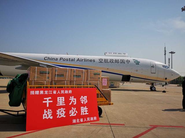 """海外网评:""""反向""""支援黑龙江,湖北正在""""满血复活"""""""