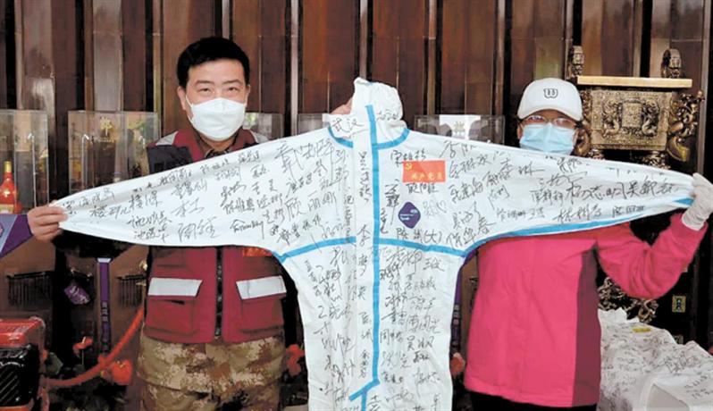 武汉革命博物馆征集700余件抗疫实物资料