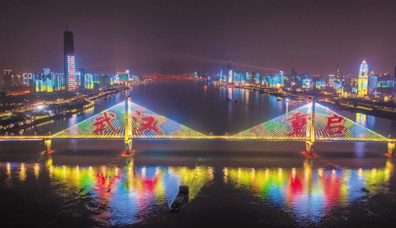 千栋楼宇齐璀璨点亮夜空传温暖 长江灯光秀见证英雄城市重启