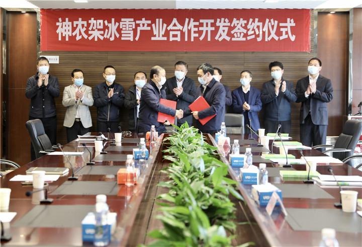 投资60亿元!神农架与鄂旅投集团签约开发冰雪产业-荆楚网-湖北日报网