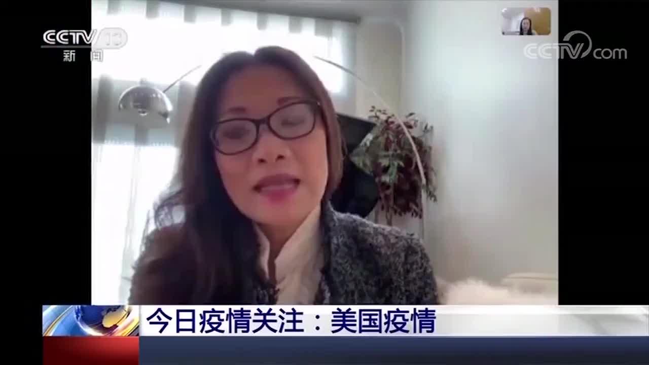 美国华人医生:两周前才开始戴口罩 一只N95用5天