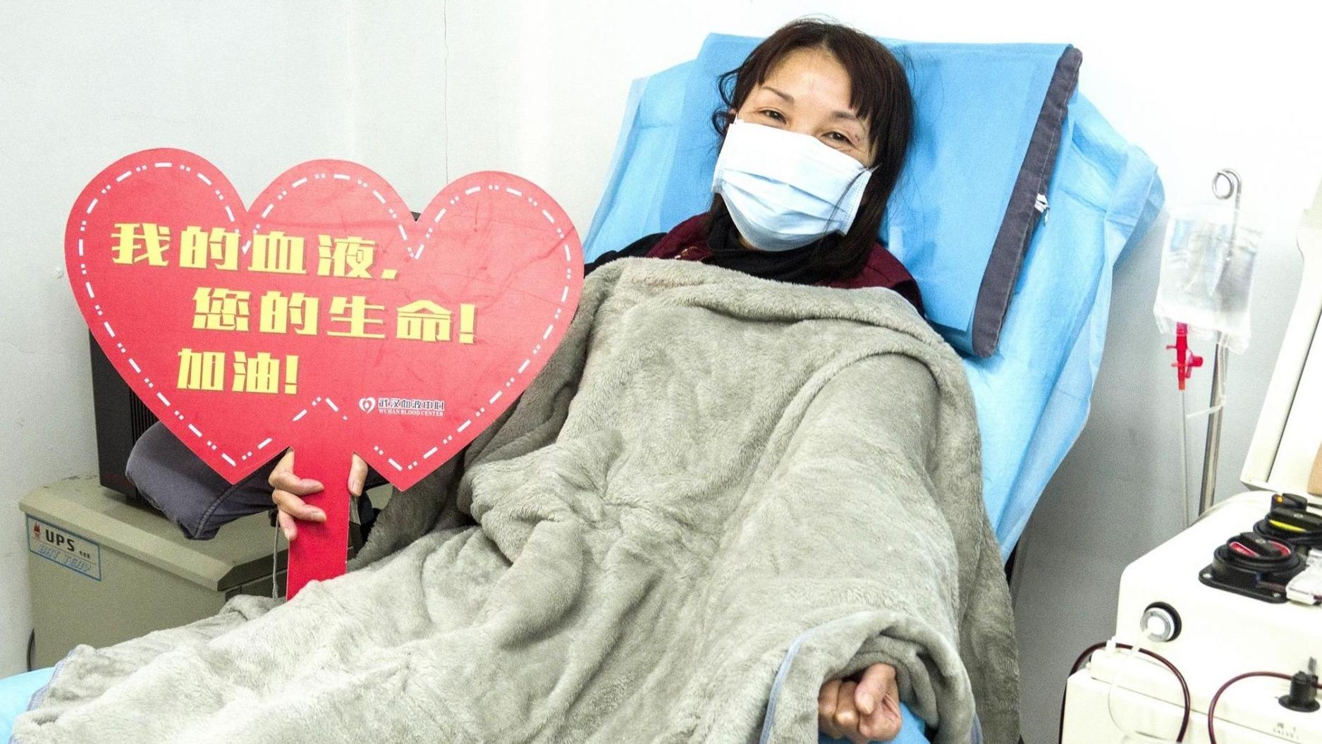 湖北省新冠康复者献血达1627人次 为600余名患者提供治疗