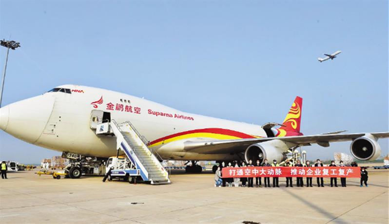 天河机场复航后首架国际商业货运航班起飞