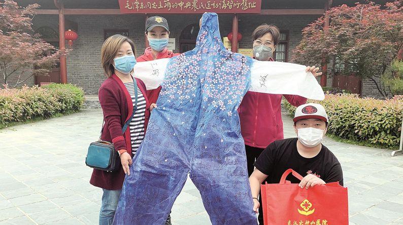 请战书、防护服、书信、机票、队旗……武汉革博征到抗疫实物近3000件