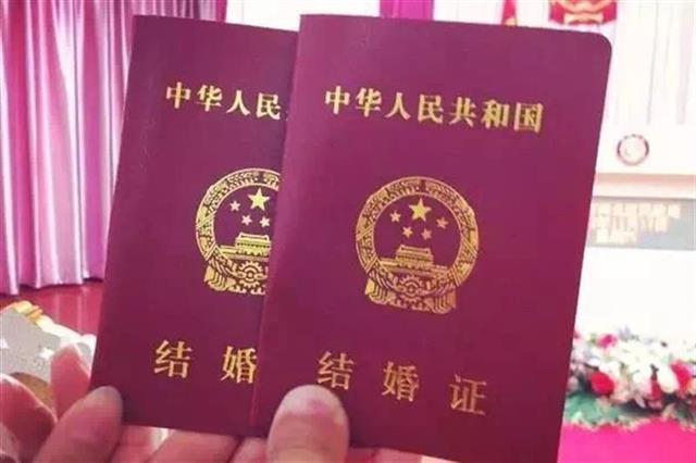 可以领证啦!武汉市硚口区8日起恢复办理婚姻登记