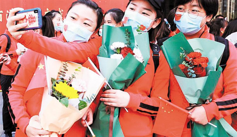 吉林省第五批援鄂医疗队员返程