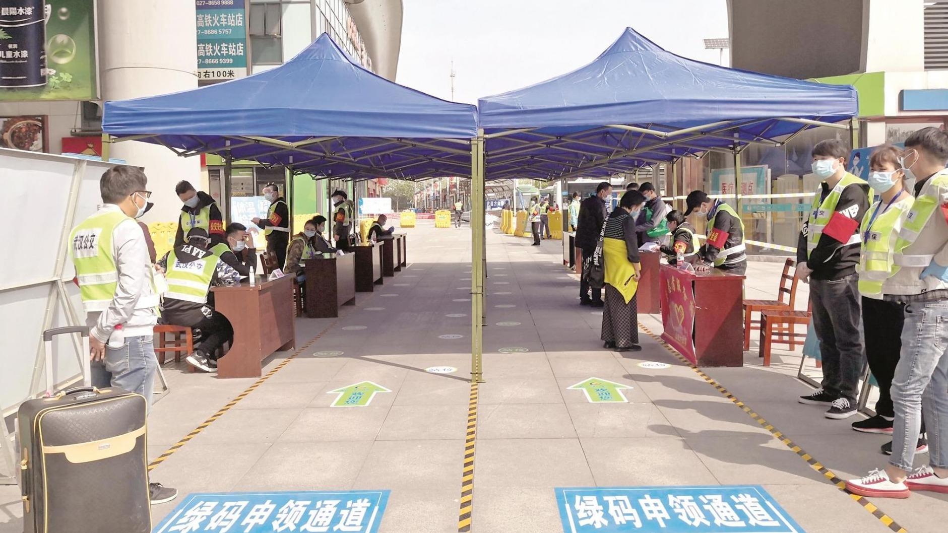 记者探访公共交通出行疫情防控 武汉5000个站台可扫码实名认证