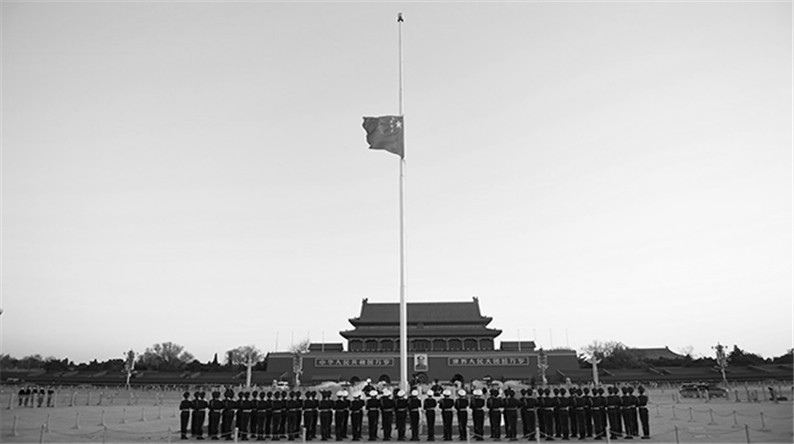 直播:全国性哀悼活动