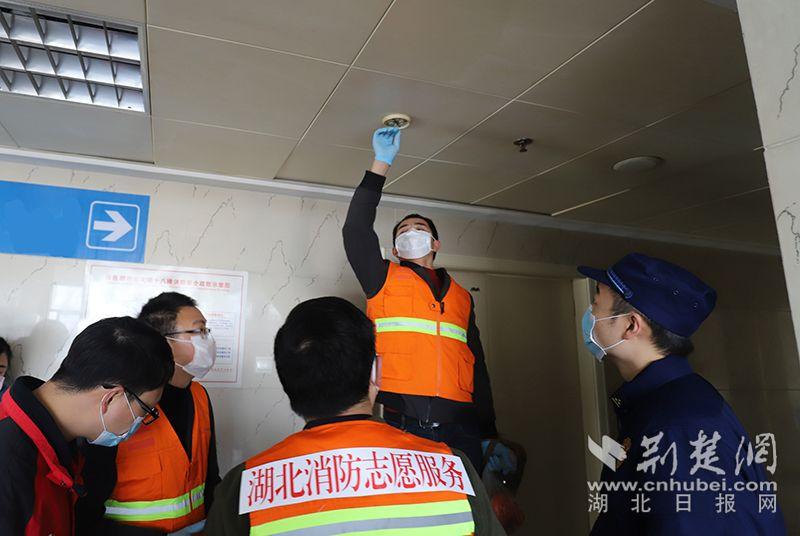 """湖北恩施:为618家复工复产企业提供消防安全""""定制服务"""""""