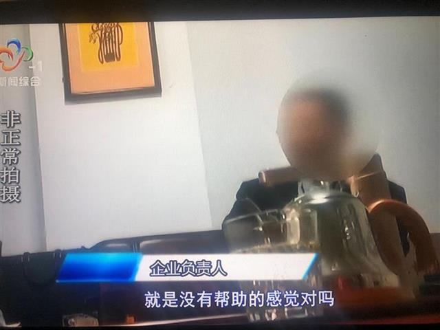 武汉一企业申请纾困资金被卡壳,电视问政曝光后政府部门上门解决