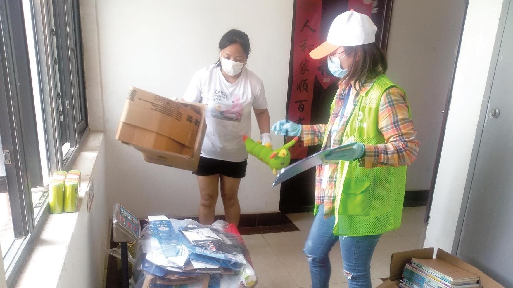 武汉重启垃圾绿色回收 可微信预约上门兑换钱物