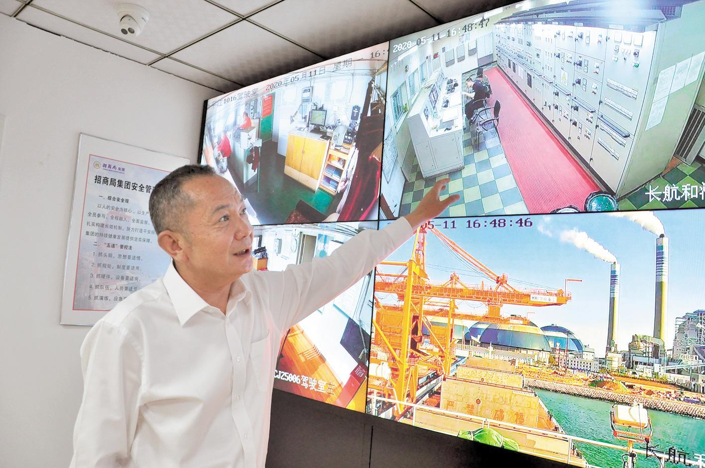 张锐代表:推动长江航运绿色高质量发展