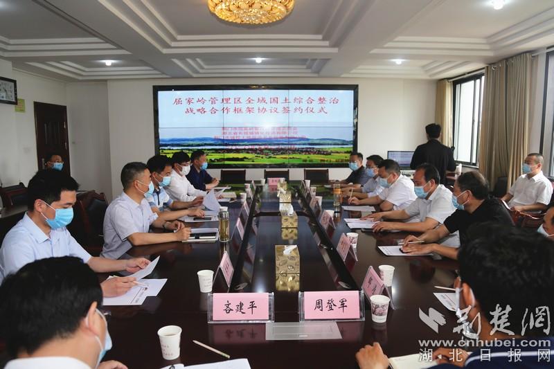 http://www.hjw123.com/huanqiushidian/103965.html