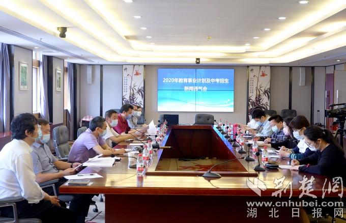 2020年武汉市中考政策发布