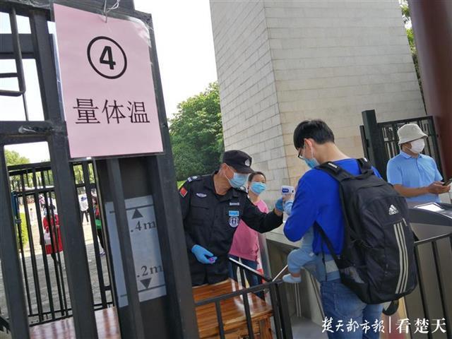 烤串走起!东湖吹笛景区(马鞍山森林公园)6月1日恢复开放烧烤