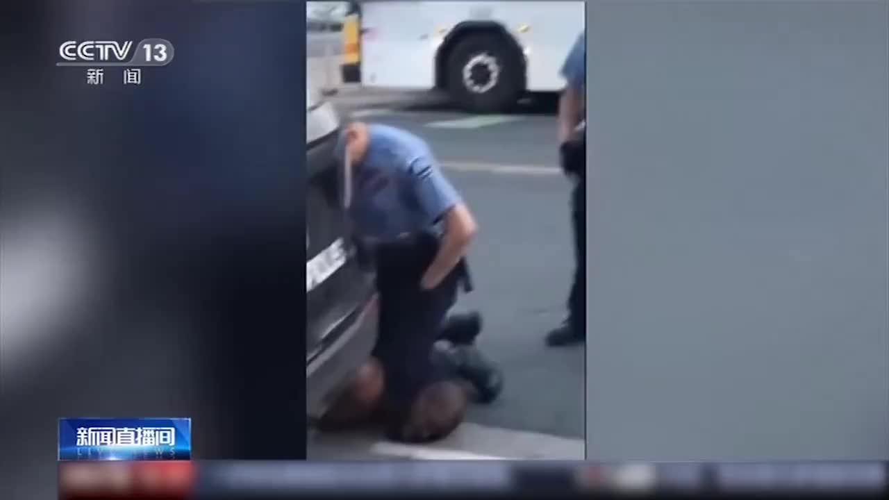 美国警察暴力执法