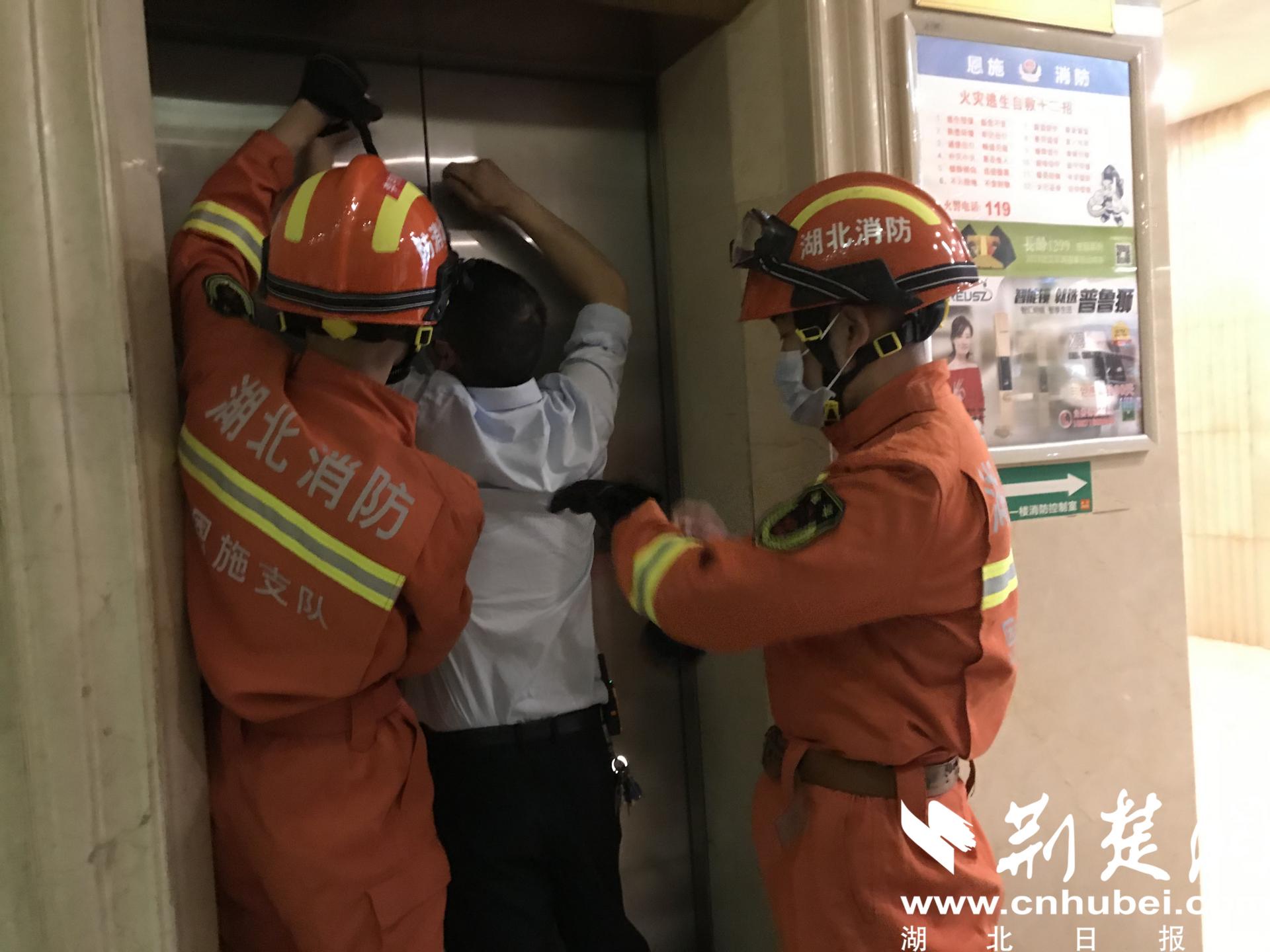 酒店电梯停电4人被困 恩施消防及时救援
