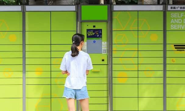 丰巢宣布快递免费保管延长至18小时