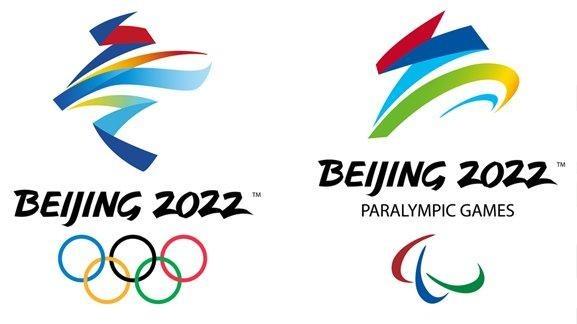 北京冬奥会可持续性计划发布 贯穿赛事筹办全程