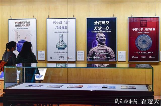 重启的武汉博物馆,抗疫海报受青
