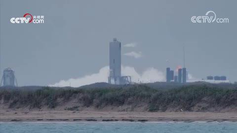"""美国Space X""""星际飞船""""测试时发生猛烈爆炸 现场浓烟滚滚"""