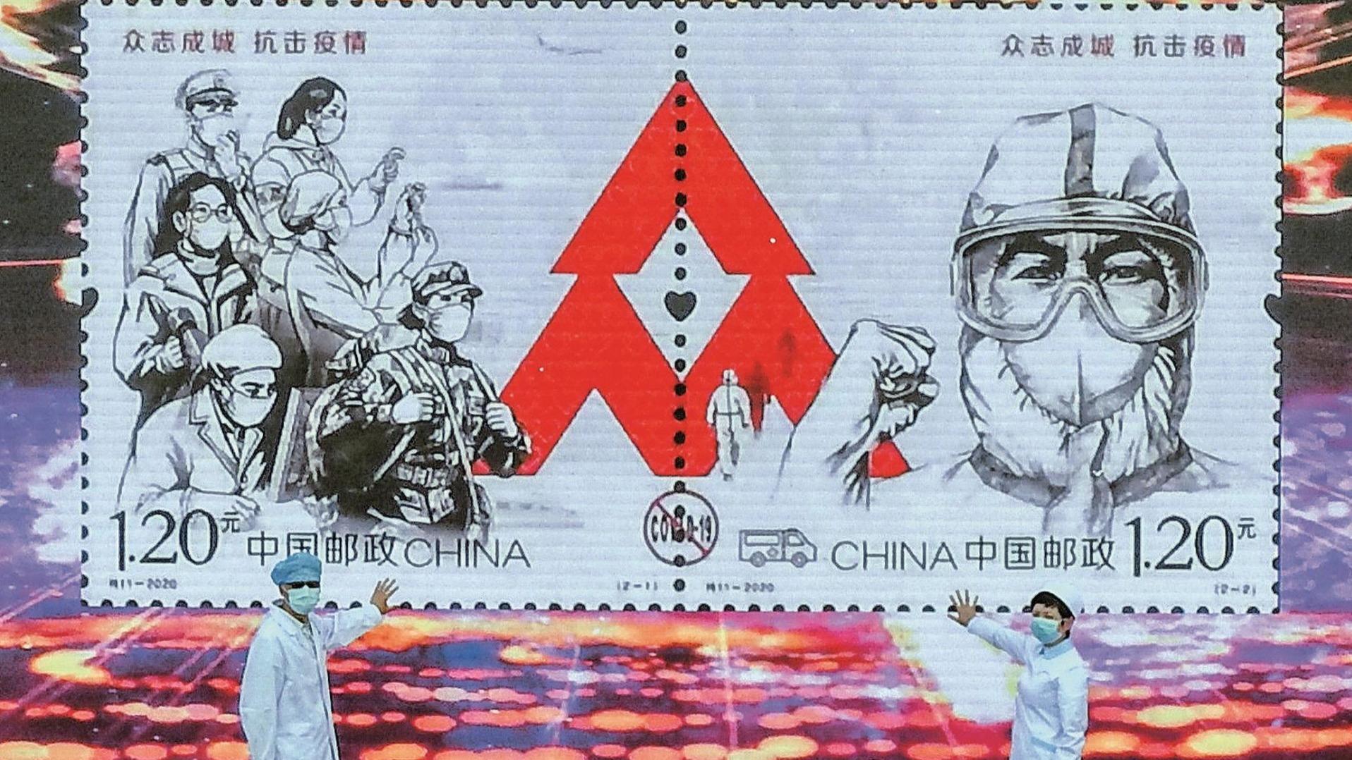 """""""抗疫邮票""""在武汉首发 收入全部捐赠"""