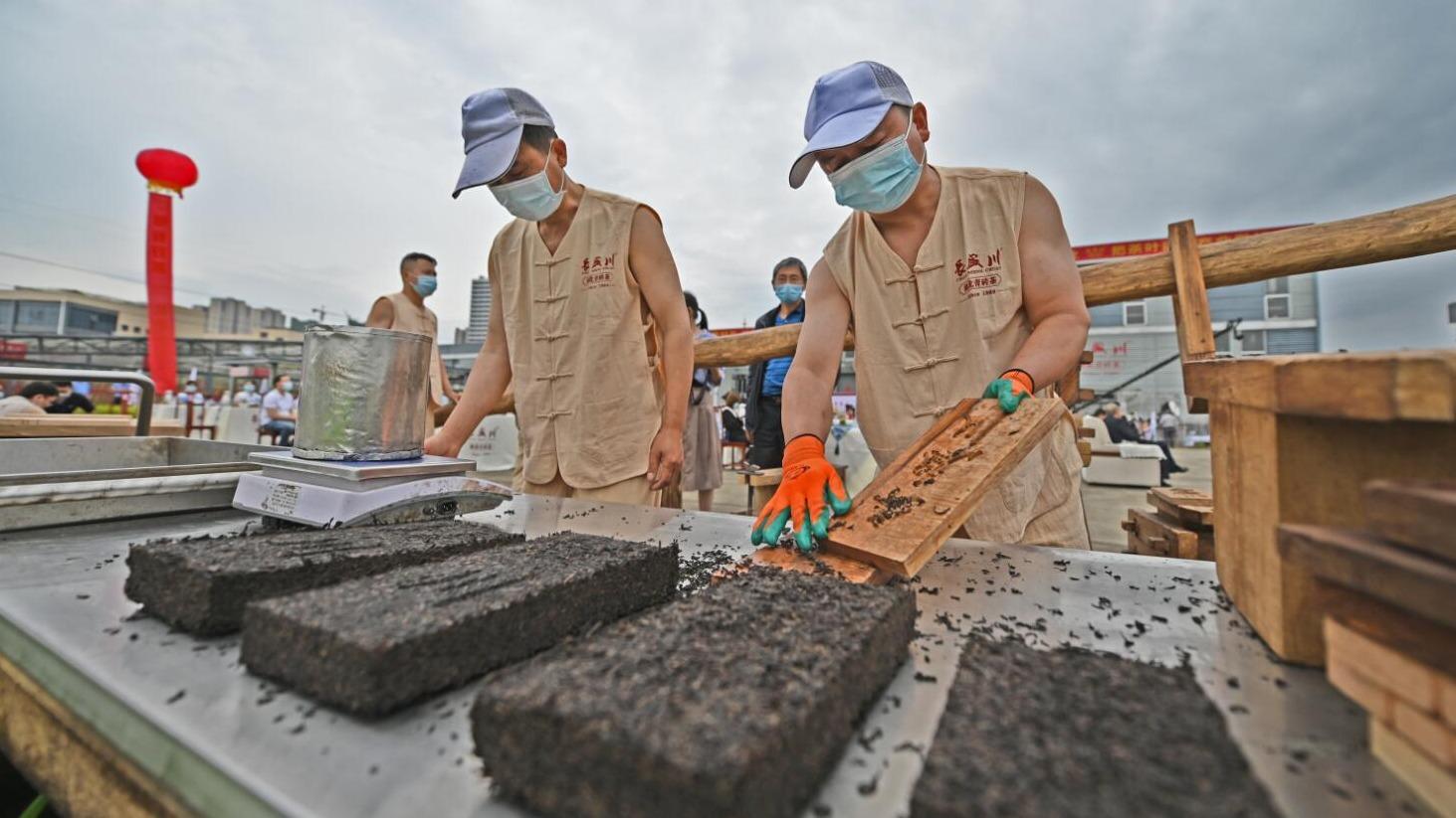 国际茶日宜昌活动精彩纷呈