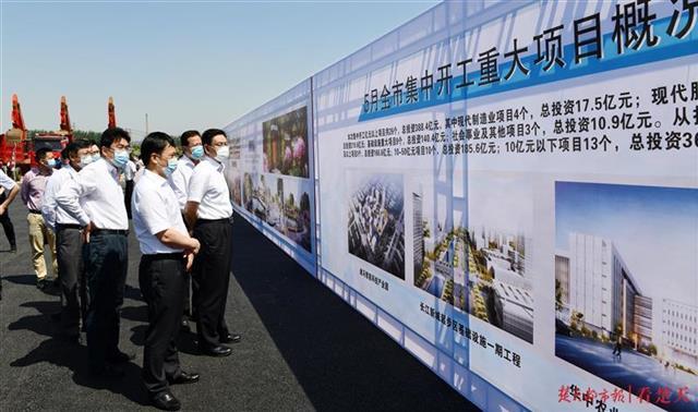 武汉市重大项目集中开工,总投资超388亿元(图3)